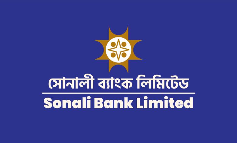 sonali bank job