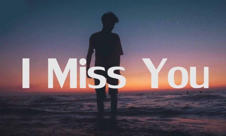 Bangla Miss You Sms