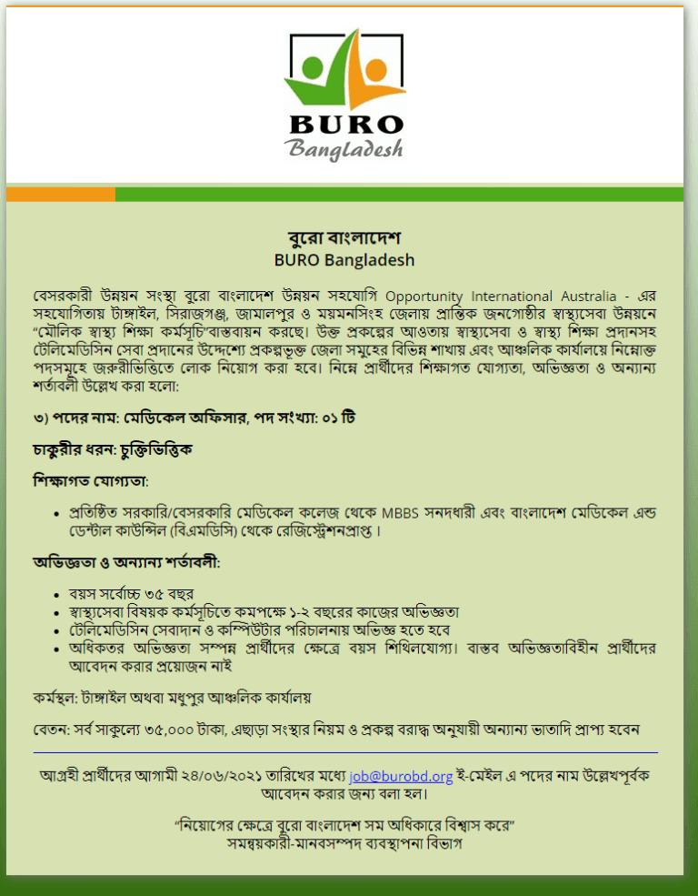 buro bangladesh job notice