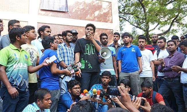 buet student protest