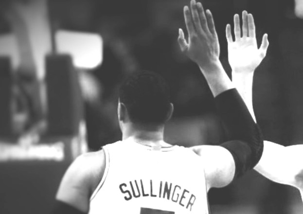 NBA Boston Celtics Jared Sullinger 2016