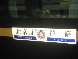 How to travel to Tibet - take the Beijing Lhasa train