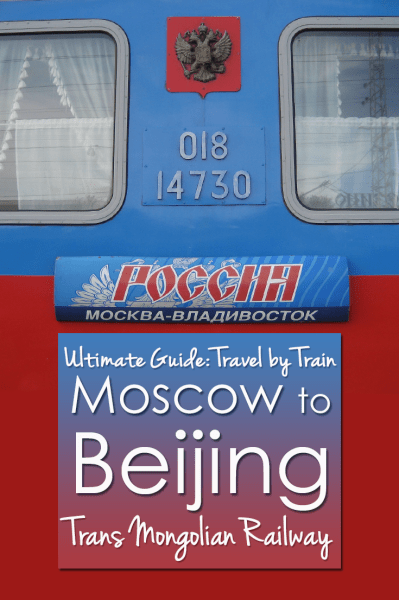 Check my elaborate guide on how to travel the Trans-Mongolian Railway and learn all the things you have to know before you go