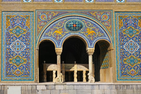 When you travel to Iran you need a tourist visa. You can now apply for an Iranian visa on arrival at Tehran airport for 30 days. But how does it work?