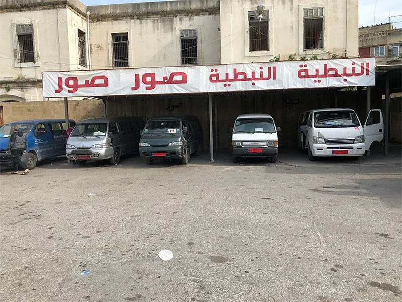 Buses at Sidon bus station where you'll stop on your Tyre and Sidon day trip from Beirut Lebanon