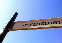 книги по психологии, лучшие книги по психологии