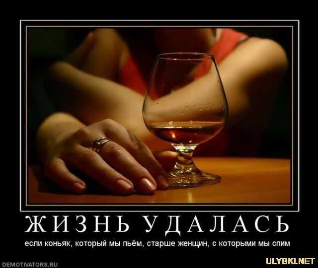 518927_zh-i-z-n--u-d-a-l-a-s-_20111010134004 - копия