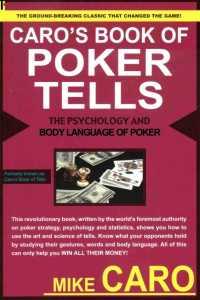 дэвид теория читать онлайн склански бесплатно покера