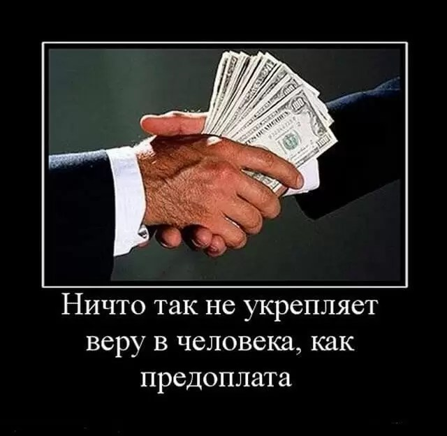 бизнес картинки 5
