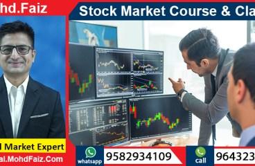 9643230728, 9582934109 | Online Stock market courses & classes in Ludhiana – Best Share market training institute in Ludhiana