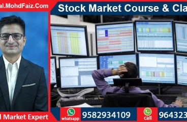 9643230728, 9582934109 | Online Stock market courses & classes in Surajpur – Best Share market training institute in Surajpur
