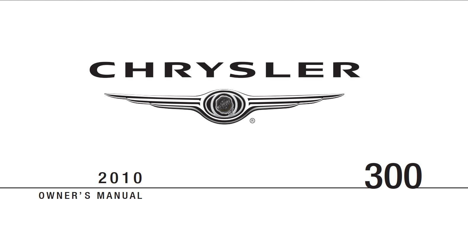 Chrysler 300 2010 Owner's Manual