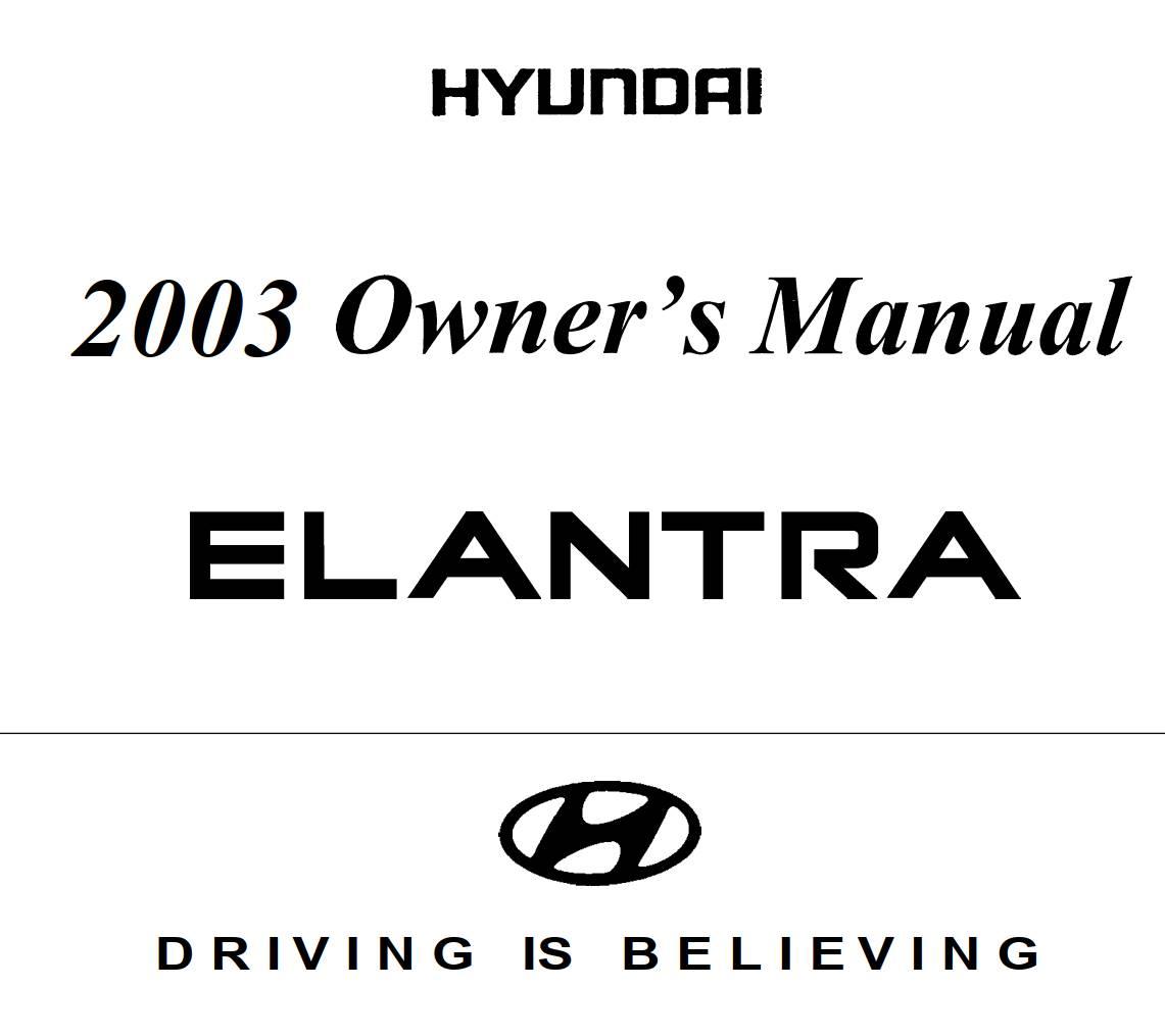 Hyundai Elantra 2003 Owner's Manual