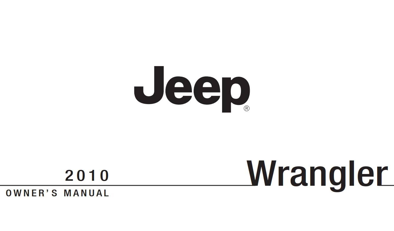 Jeep Wrangler 2010 Owner's Manual