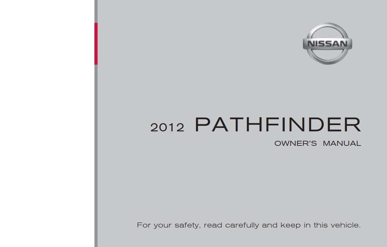 Nissan Pathfinder 2012 Owner's Manual