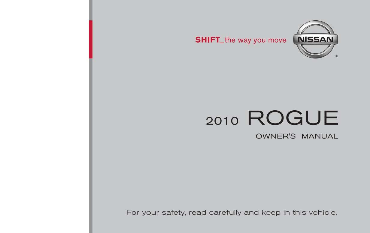 Nissan Rogue 2010 Owner's Manual