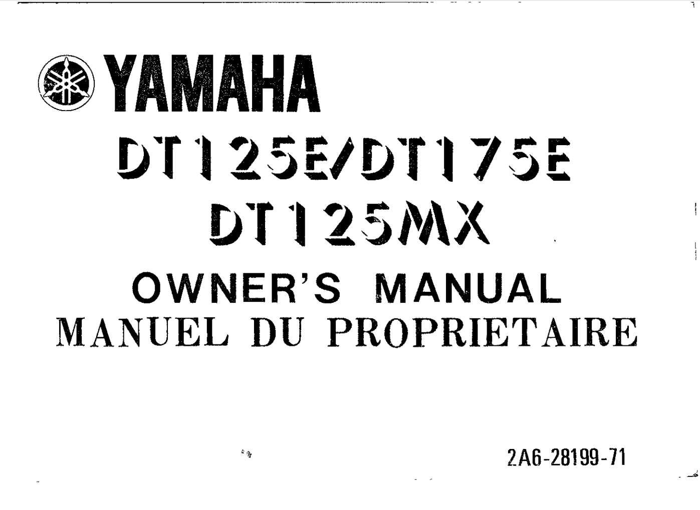 Yamaha DT125 (E) DT175 (E) DT125 (MX) Owner's Manual