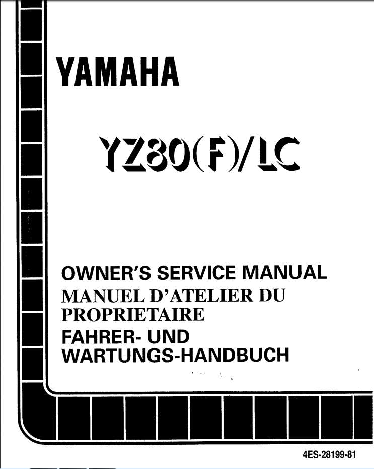 Yamaha YZ80 (F) LC 1994 Owner's Manual