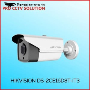 HIKVISION DS-2CE16D8T-IT3 Price In Bangladesh