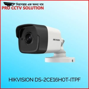 HIKVISION DS-2CE16H0T-ITPF PRICE IN BANGLADESH