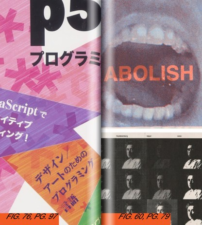 two page spread showing full color images, text p5 in japanese, and abolish