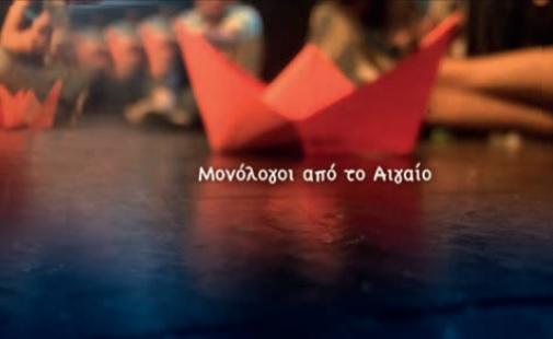 monologoi
