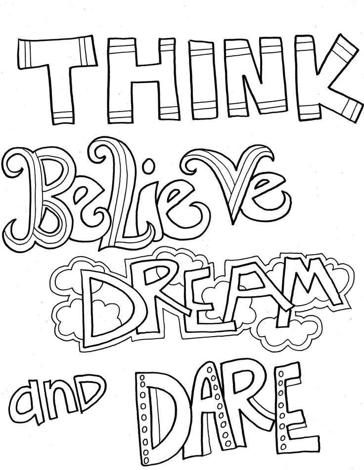 Inspirational Quotes Coloring Pages For Adults
