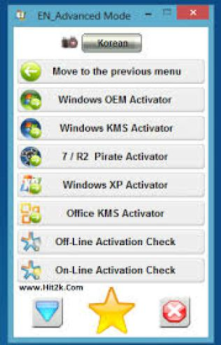 """Windows 8 Permanent Activator"