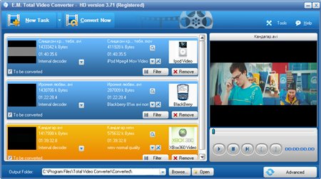 Total Video Converter Crack + Registration Key