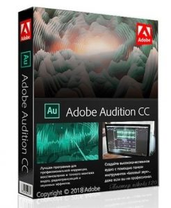 Adobe Audition Crack With Serial Key