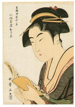 Japón literatura