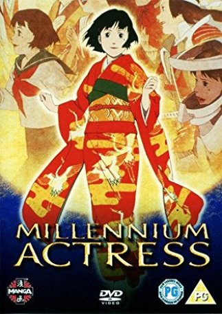 Millennium Actress Satoshi Kon