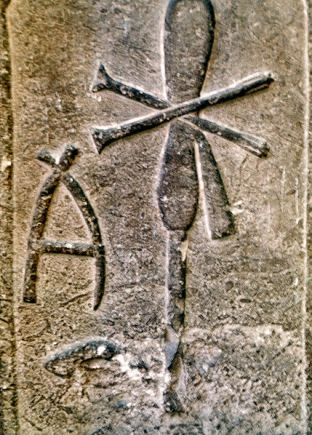 Piedra de Merytneit