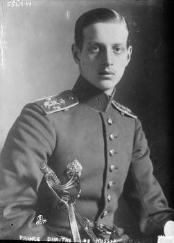 Gran Duque de Rusia Dmitri Pavlovich