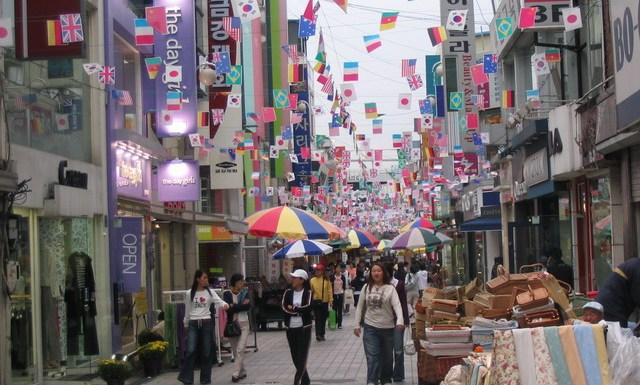 genialidades Corea del Sur