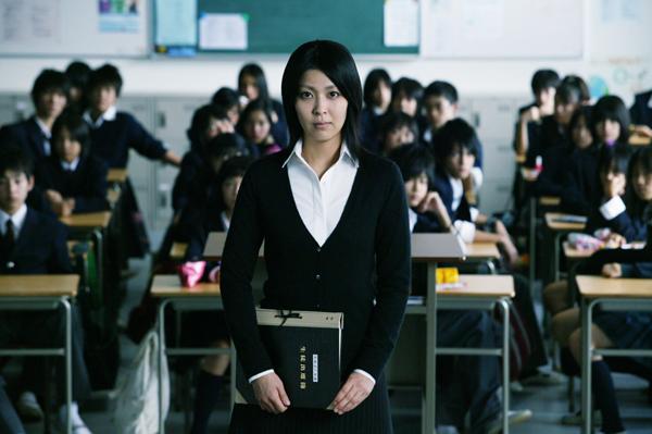 chica japonesa soledad