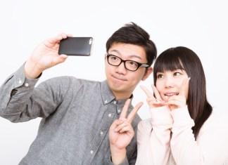 selfie japoneses