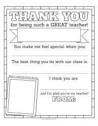 Teacher Appreciation Worksheet