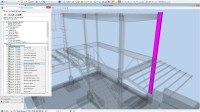 Steel Detailing, Design, and Fabrication Software  ProSteel