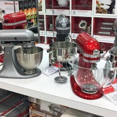 Macys Kitchen Aid Black Pull Handles Cabinets Kitchenaid Artisan 5 Quart Stand Mixer Only 175 At Macy S The Krazy Coupon Lady