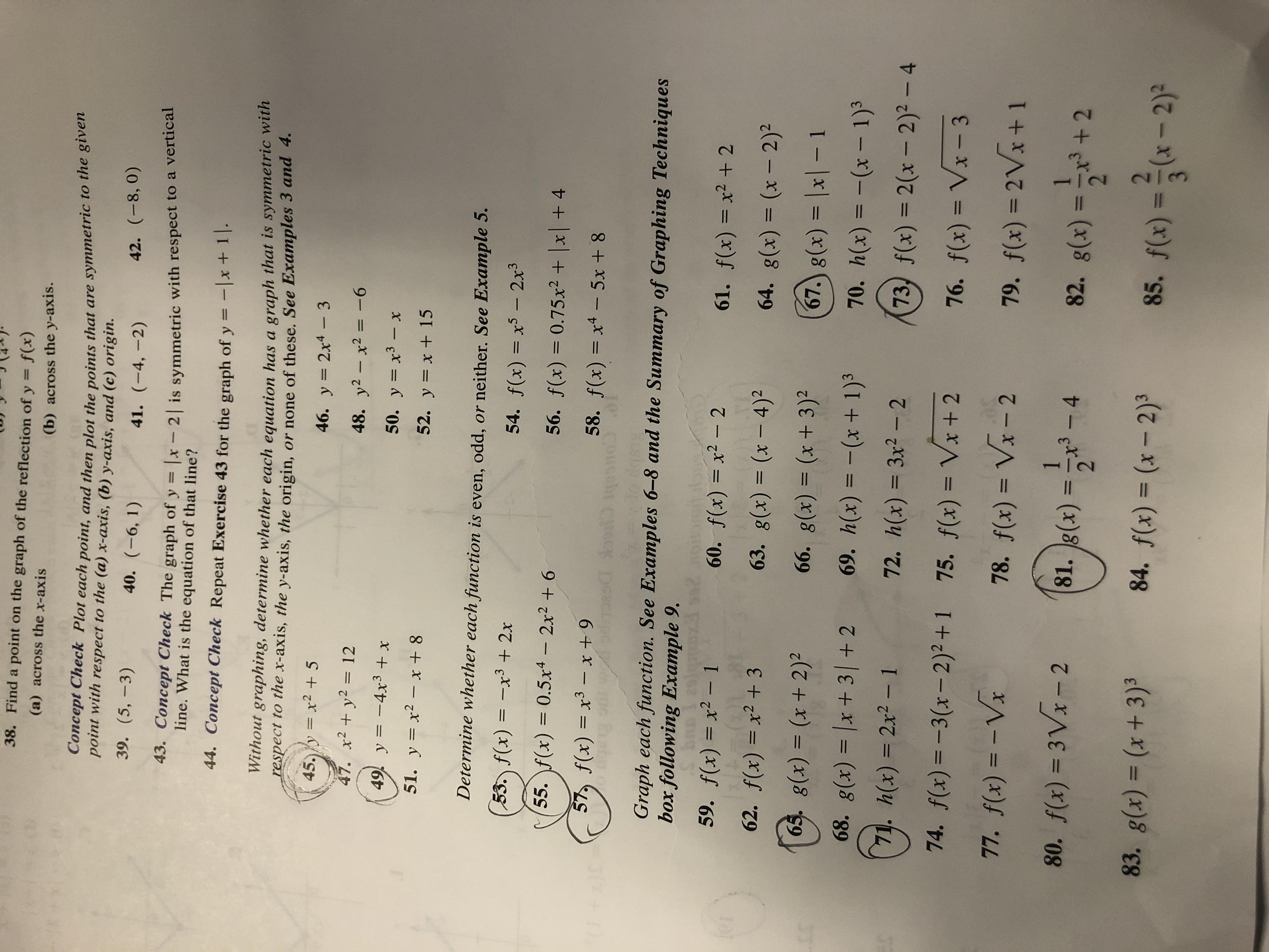 Answered 0 2 2 2 2 2 2 E D F 2