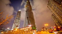 China Shanghai Tower World Greenest Super