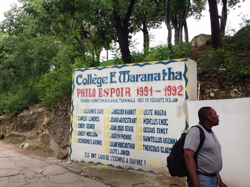 Main school logo inside the front gate and near entrance to courtyard on Maranatha campus in Port-au-Prince, on Nov. 17, 2017.