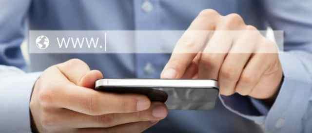 Registrando domínio - como montar uma loja virtual