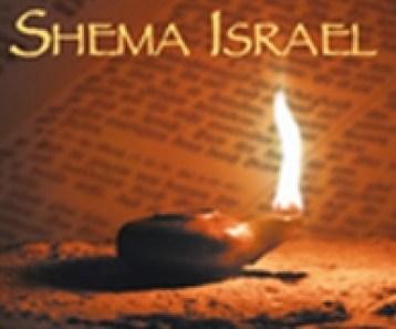 ShemaIsrael.indd