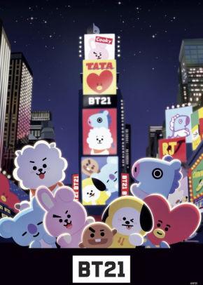 Barnes And Noble Times Square : barnes, noble, times, square, Poster, Times, Square, 11.75, Trends, International, Barnes, Noble®