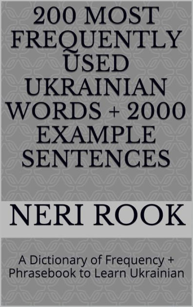 200 Most Frequently Used Ukrainian Words + 2000 Example