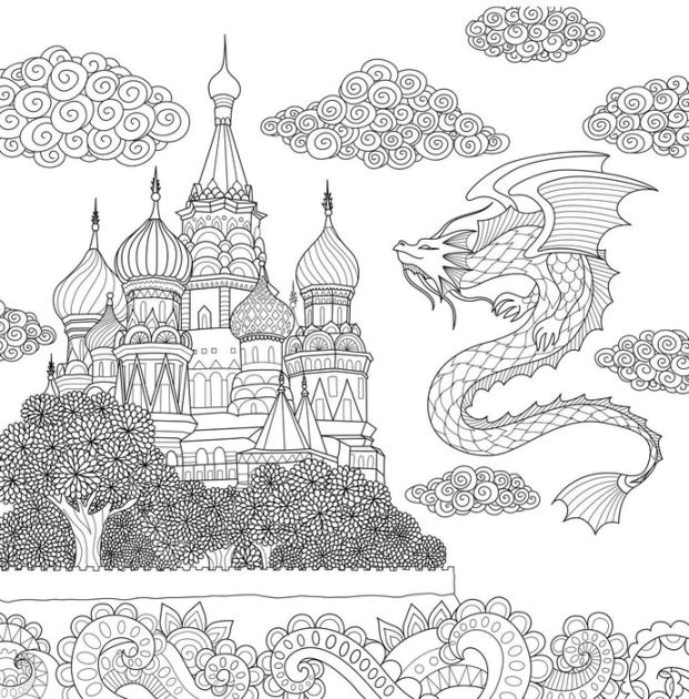The Forest Dragon Features Relax And Destress Coloring Pages Of Forest Dragons Forest Fairies Adult Coloring Book By Beatrice Harrison Nook Book Ebook Barnes Noble