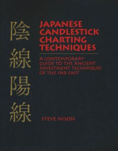 Japanese candlestick charting techniques by steve nison paperback barnes  noble also rh barnesandnoble