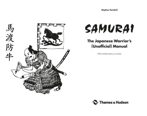 Samurai: The Japanese Warrior's [Unofficial] Manual by
